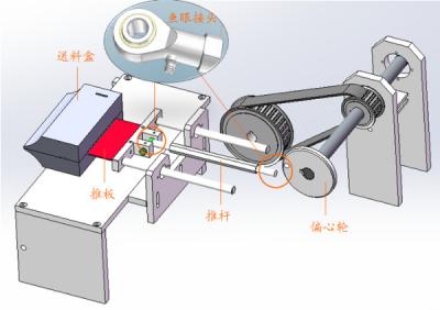 口罩机分析(图19)